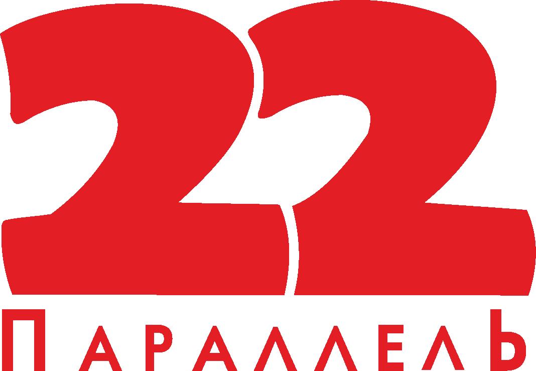 22 параллель