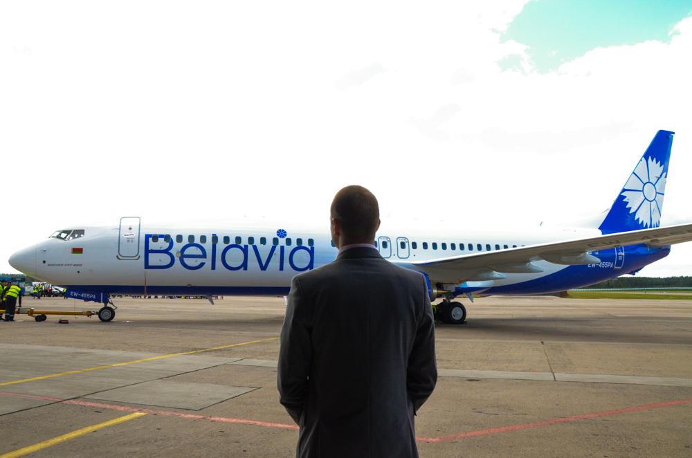 belavia_бизнес