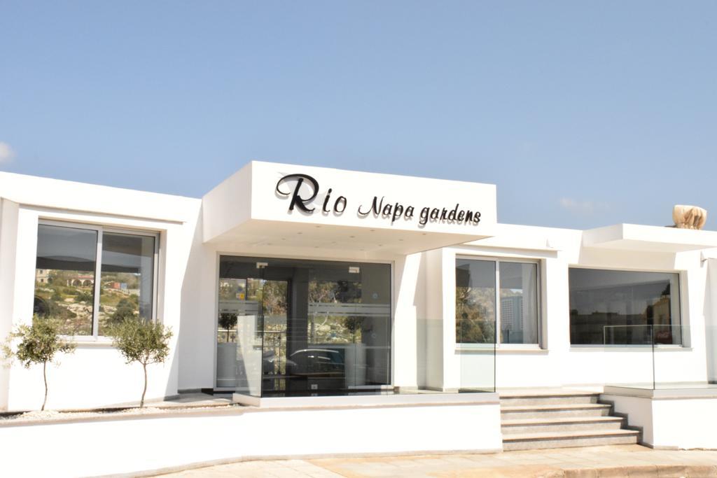rio garden